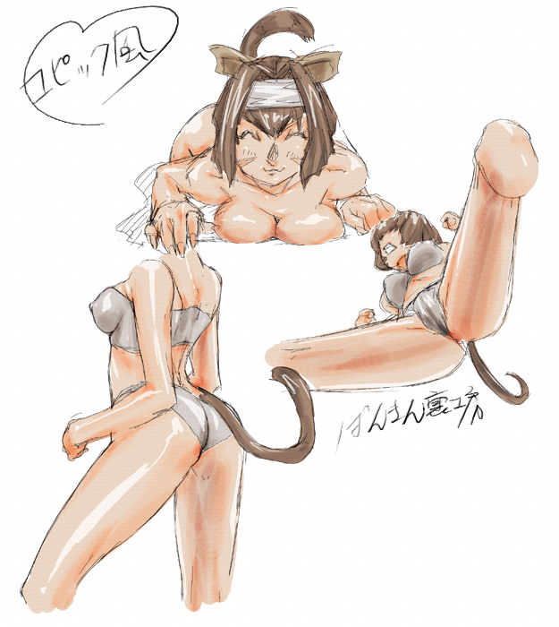 Rakugaki001